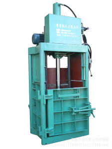 Packing Machine Vertical Baler pictures & photos