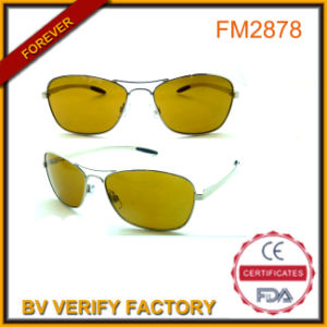 Yellow Lens Cockpit Metal Sunglasses China OEM Supplier pictures & photos