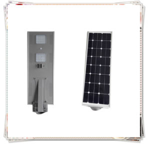 IP65 All in One LED Solar Street Light pictures & photos