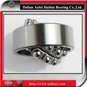 Rolling Mill Bearing-- Self-Aligning Ball Bearing--2318 pictures & photos