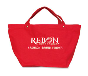 Wholesale Promotional Printed Colorful Cotton Tote Bag pictures & photos