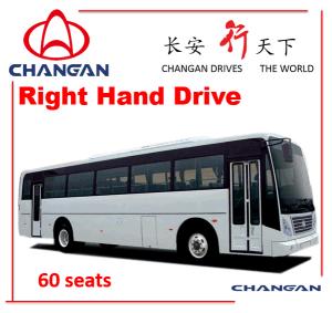Changan Sc6108 60seats Bus pictures & photos