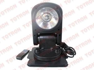 Remote Controlled Magnetic Base HID Searchlight