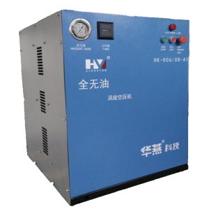 Oil Free Air Compressor for Lab