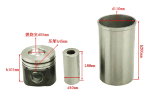High Quality Yuchai Engine Parts Liner pictures & photos