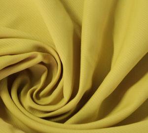 250t/Nylon Taslon Stripe Fabric for Down Garment