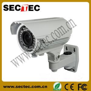 Varifocal Lens IP Camera with IR Cut