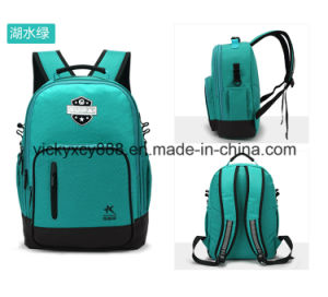 Student Children Double Shoulder Schoolbag School Bag Pack Backpack (CY1853) pictures & photos