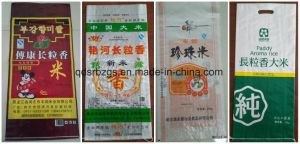 China Made Packaging PP Woven Bag for Rice pictures & photos