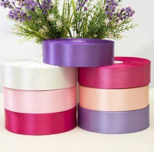 Customized Colorful Printed Satin Ribbon/Nylon Ribbon pictures & photos