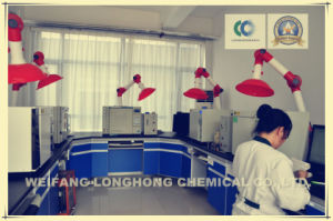 Food Additive Sodium Gluconate / FCC Grade Sodium Gluconate / Industrial Grade Sodium Gluconate / Concrete Additive pictures & photos