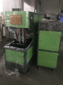 Semi Automatic Blowing Bottle Machine with 2 Cavities pictures & photos