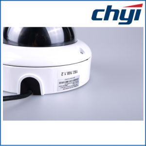 1080P CCTV Security Network IR Dome IP Camera (CH-DV20D20MC) pictures & photos