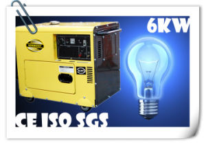 Diesel Generator Set 8kVA / Good Quality with Best Price Silent Generator pictures & photos