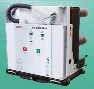 12kv Zw8-12 Outdoor Intelligent High-Voltage Vacuum Circuit Breaker pictures & photos