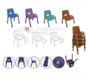 Colorful Children Furniture Children Plastic Chair and Kid Chair pictures & photos