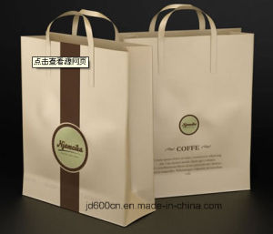 Paper Bag/Paper Shopping Bag Low Price Wholesale pictures & photos
