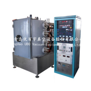 Multi-Function Intermediate Frequency Coating Machine for Metal