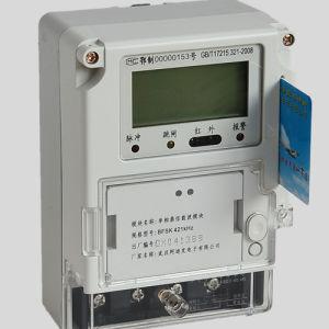 IC Card Single Phase Prepaid Meter (Digital Meter) pictures & photos