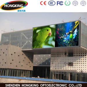 Precise LED Screen Outdoor Full Color LED Display Board pictures & photos