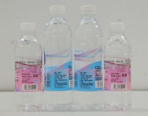 Soft Packaging Label for Beverage pictures & photos