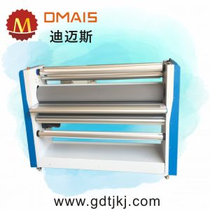 Automatic Fast Speed Linerless Lamination Machine pictures & photos
