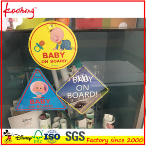 in Stock Baby on Board Safety Car Sign Sticker with Suction Cup pictures & photos