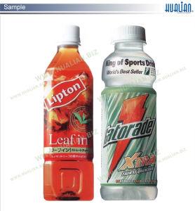 Hualian 2017 Temperature Adjustable Bottle Label Shink Machine (BS-1540) pictures & photos