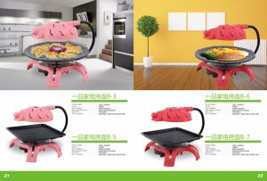 3D Infrared Smokeless Tabletop Korean BBQ Grill (ZJLY) pictures & photos