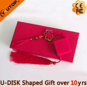Creative Gift Custom PVC USB Flash Drive with Chinese Knot (YT-6422) pictures & photos