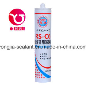 Competitive Price Glass Adhesive Transparent Silicone Sealant (RS-C6) pictures & photos