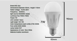 7W 85-265V LED Light with E27 Lampbase pictures & photos
