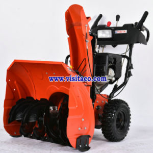 Chain Drive Snow Blower with 208cc Lct Engine pictures & photos