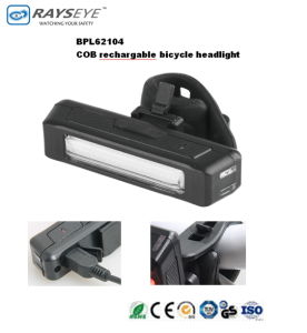 Rechargeable COB Bicycle Front Light Bicycle Headlight pictures & photos