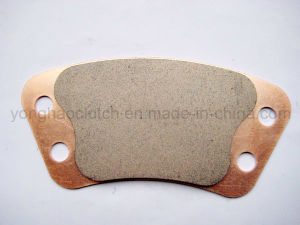 Sintered Ceramic Clutch Button Vsr11, 4GB Serial (YH1001) pictures & photos