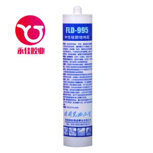 Neutral Curtain Walll/Stone/Glass Door Glue Silicone Sealant Adhesive (FLD-995) pictures & photos