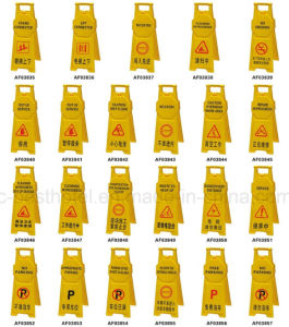 Printable Wet Floor Sign / Caution Sign Board / Hazard Warning Signs pictures & photos