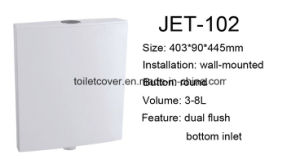 Jet-105 Wall Hung Tank Dual Flush Toilet Plastic Water Tank pictures & photos