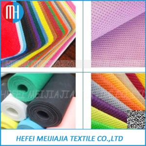 PP Non Woven Fabric for China Manufacturer pictures & photos