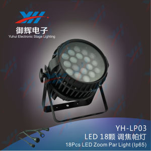 18PCS 8W Rgbaw UV 6in1 Aluminum Mini LED PAR Angle DJ Zoom Stage Light pictures & photos