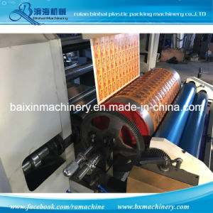Full Width Printing Machine High Speed Printing to Drum Paper pictures & photos