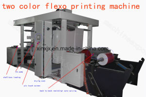 Can Be in Line Two Color Flexo Printing Machine