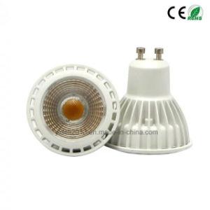 Cheap Price LED COB Bulb Light GU10 5W pictures & photos