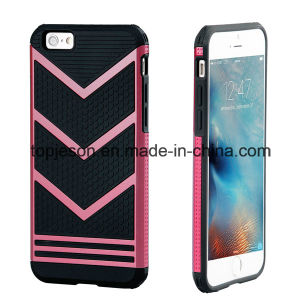 2 in 1 Armor Shock Proof Phone Case for iPhone 6/7
