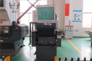 Plastic Crusher for Hard Plastic pictures & photos