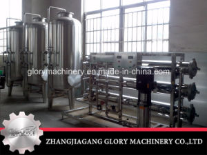 Pure Mineral Water Treatment Plant RO Plant (RO series) pictures & photos