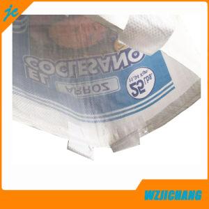 PP Woven Ri⪞ E Grain Bag with Handle pictures & photos