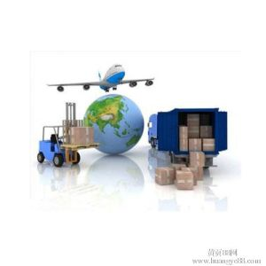 Courier Service From China to Italy