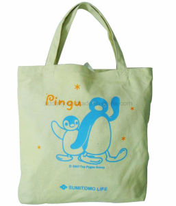 Shopping Hand Bag for Promotion