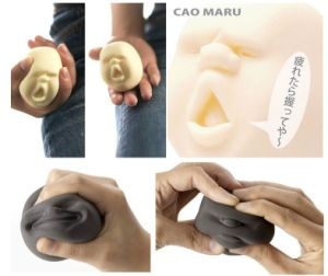 Soft Rubber Human Face Vent Ball, Caomaru Stress Release Ball pictures & photos
